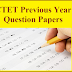 CTET Exam Paper January 2021 | PDF Download
