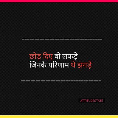 royal single status in hindi