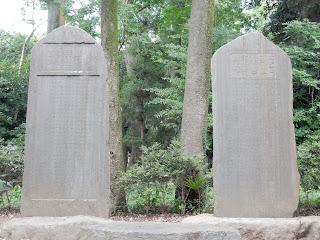 須賀神社:小山朝政・小山義政の碑