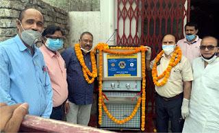 लायंस परिवार का जनसहायतार्थ ठण्डा पानी आरओ प्लाण्ट शुरू | #NayaSaberaNetwork