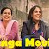 Panga Movie Review Story & Star Cast