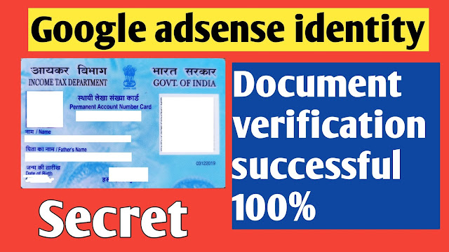 Adsense identity verification kya hai