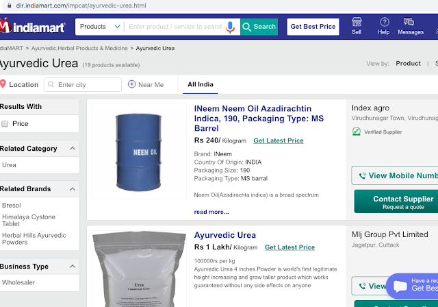 fake fraudulent ayurvedic urea sellers suppliers