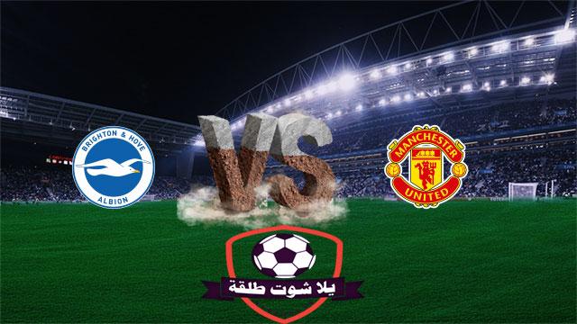 بين ماتش   Bein Match كورة جول-  man-united-vs-brighton