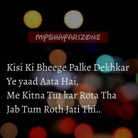 Two Lines Aansu Yaad Shayari Whatsapp Image SMS in Hindi