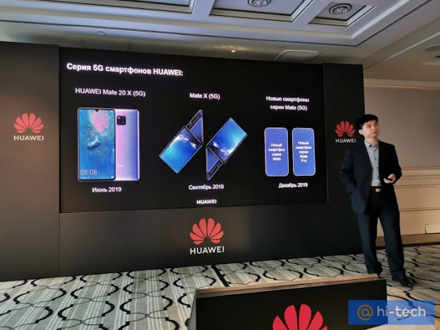 تعرف على موعد إطلاق هاتف Huawei Mate 30 5G