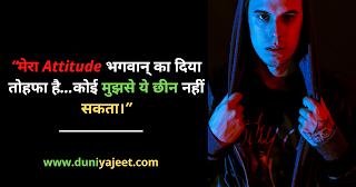 New Fb Status King, Faadu Attitude Nawabi Status Hindi