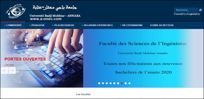 جامعة باجي مختار عنابة