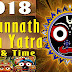 Jagannath Rath Yatra 2018 Dates | Images, Videos, Live, History