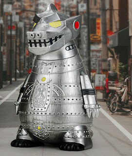 Kidrobot Godzilla 65th Birthday Celebration Capsule Collection 8 inch Medium Vinyl Figure Mechagodzilla