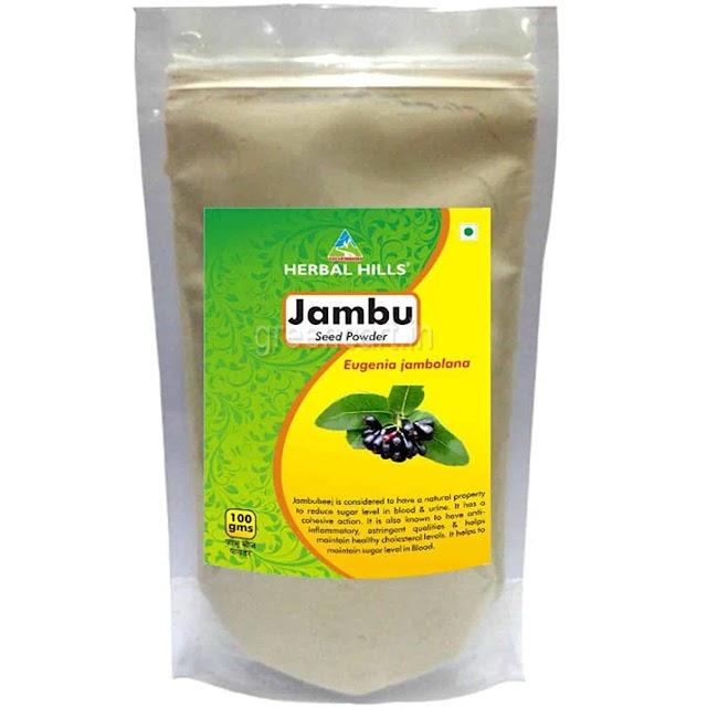 Herbal Hills Jambu Beej Powder - 100 g (Pack of 2)
