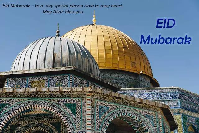 eid day sunnah