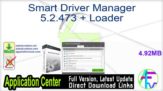 Smart Driver Manager 5.2.473 + Loader