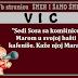 """VIC: """"Sedi Sosa sa komšinicom Marom u svojoj bašti i kafeniše. Kaže njoj Mara:..."""""""