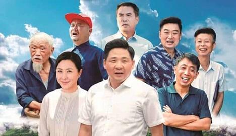 Cast of Bian Di Shu Xiang
