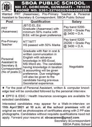 Bora Public School Guwahati Job Recruitment