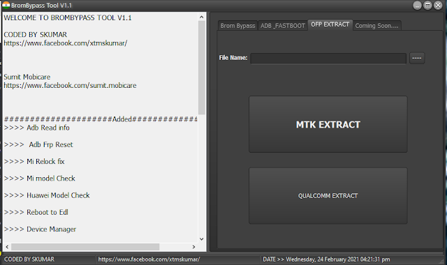 BROMBYPASS TOOL V1.1 | MTK AUTH Bypass ALL CPU | OFP Extract Firmware - MTK, Qualcomm