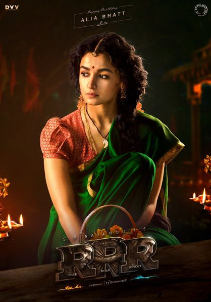 Jr. Ntr, Ram Charan's Telugu movie Roudra Rana Rudhira (RRR) 2021 wiki, full star-cast, Release date, Actor, actress, Song name, photo, poster, trailer, wallpaper