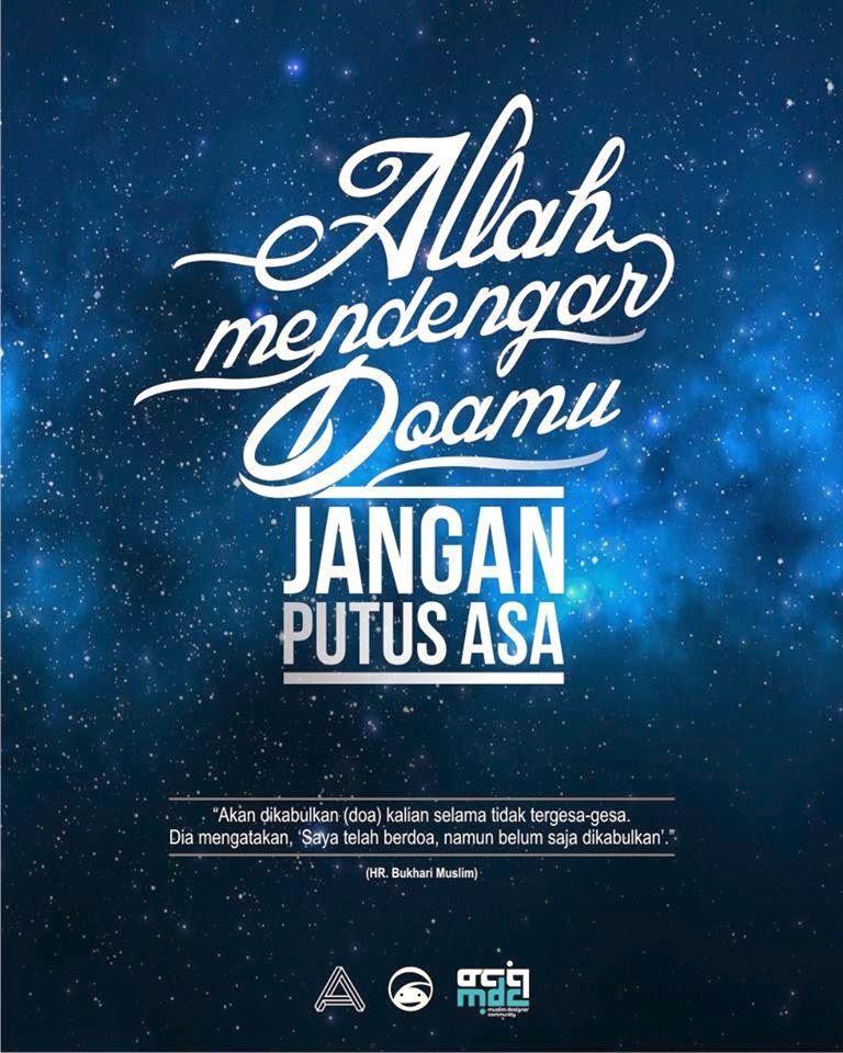 Download Quote Photo: 15 Desain Poster Dakwah Karya MDC (Muslim Designer