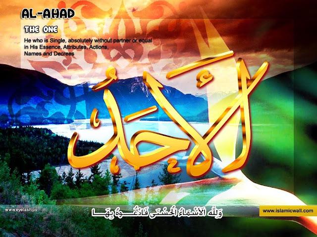 67. اَلاَحَدُ [ Al-Ahad ] 99 names of Allah in Roman Urdu/Hindi