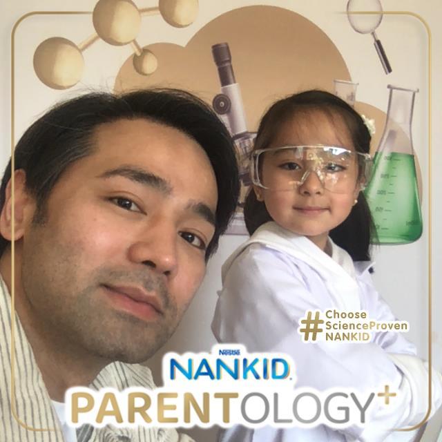 Nankid Optipro four