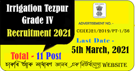 Irrigation Tezpur Grade IV Recruitment 2021