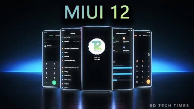 MIUI+12