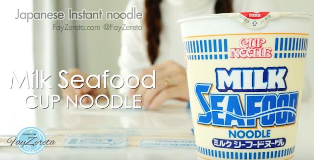 Japanese Instant Noodles บะหมี่กึ่งสำเร็จรูปญี่ปุ่น-13