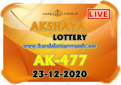Kerala-Lottery-Result-23-12-2020-Akshaya-AK-477, kerala lottery, kerala lottery result, yenderday lottery results, lotteries results, keralalotteries, kerala lottery, keralalotteryresult, kerala lottery result live, kerala lottery today, kerala lottery result today, kerala lottery results today, today kerala lottery result, Akshaya lottery results, kerala lottery result today Akshaya, Akshaya lottery result, kerala lottery result Akshaya today, kerala lottery Akshaya today result, Akshaya kerala lottery result, live Akshaya lottery AK-477, kerala lottery result 23.12.2020 Akshaya AK 477 23 December 2020 result, 23.12.2020, kerala lottery result 23.12.2020, Akshaya lottery AK 477 results 23.12.2020,23.12.2020 kerala lottery today result Akshaya,23.12.2020 Akshaya lottery AK-477, Akshaya 23.12.2020,23.12.2020 lottery results, kerala lottery result December 23 2020, kerala lottery results 23th December 2020,23.12.2020 week AK-477 lottery result,23.12.2020 Akshaya AK-477 Lottery Result,23.12.2020 kerala lottery results,23.12.2020 kerala ndate lottery result,23.12.2020 AK-477, Kerala Akshaya Lottery Result 23.12.2020, KeralaLotteryResult.net