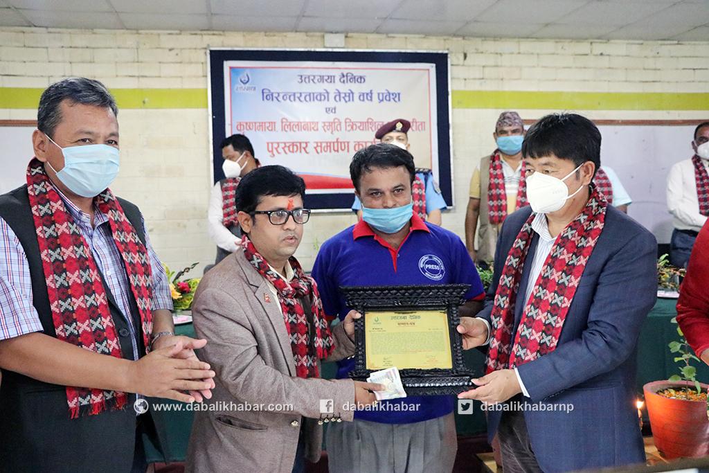 journalist devchandra bhatta awarded to krishna maya, lilanath smriti kriyashil patrakarita
