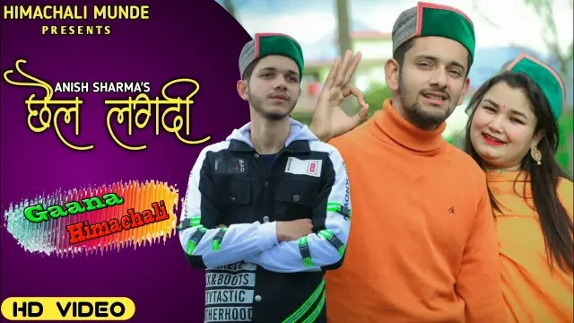 Chail Lagdi Song mp3 Download - Anish Sharma ~ Latest Himachali Song 2021