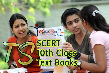 Telangana SCERT Class 10th Books