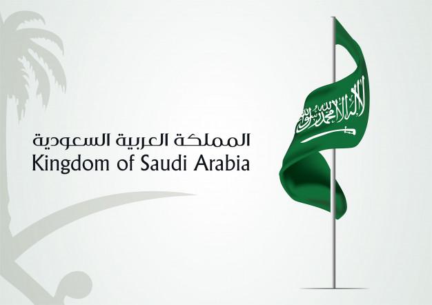 طريقة فتح ايميل الوزارة في السعودية وما هي الخدمات التي يقدمها