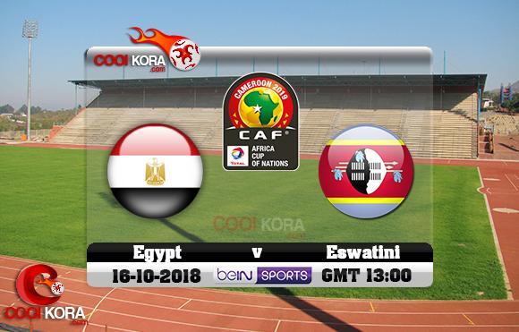 مشاهدة مباراة سوازيلاند ومصر اليوم 16-10-2018 تصفيات كأس أمم أفريقيا