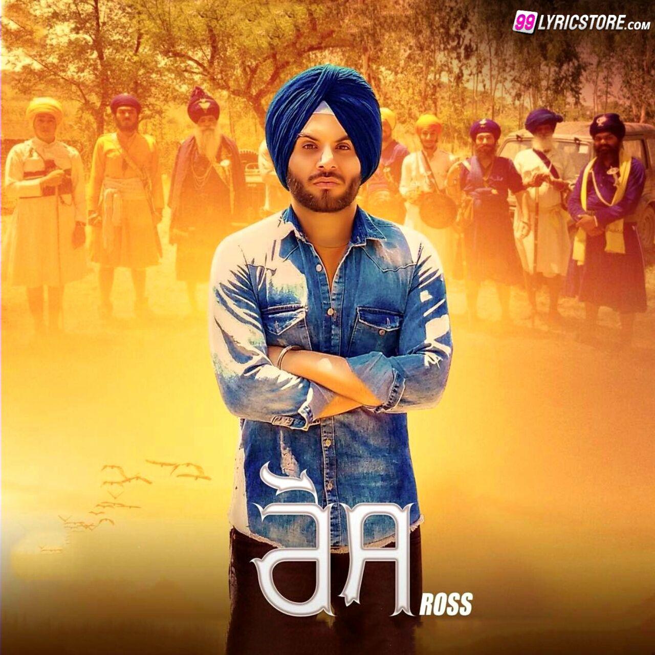 Ross Punjabi Song lyrics sung by karaj Randhawa