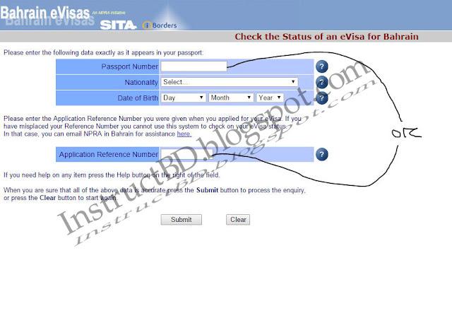 Bahrain Online Visa check with screenshot