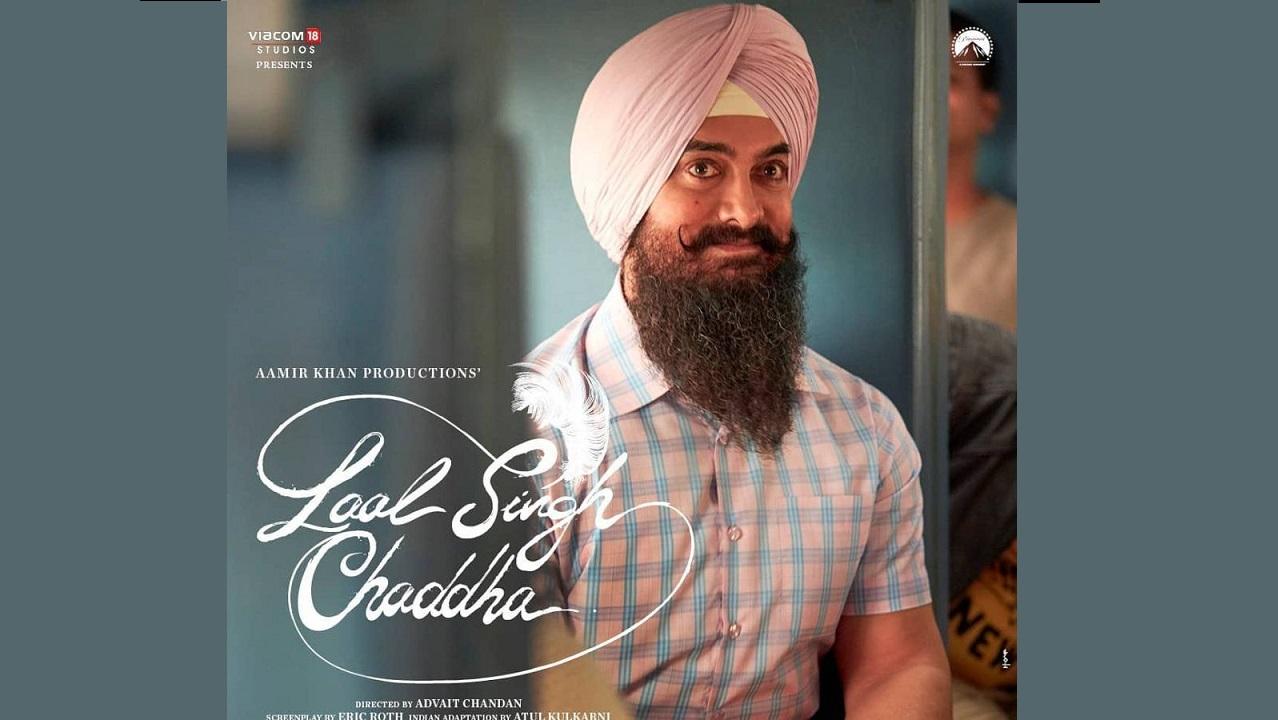 All three Khan will be seen in Lal Singh Chadha