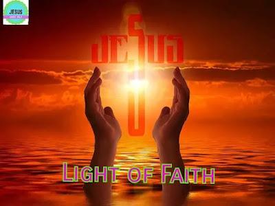 light in jesus