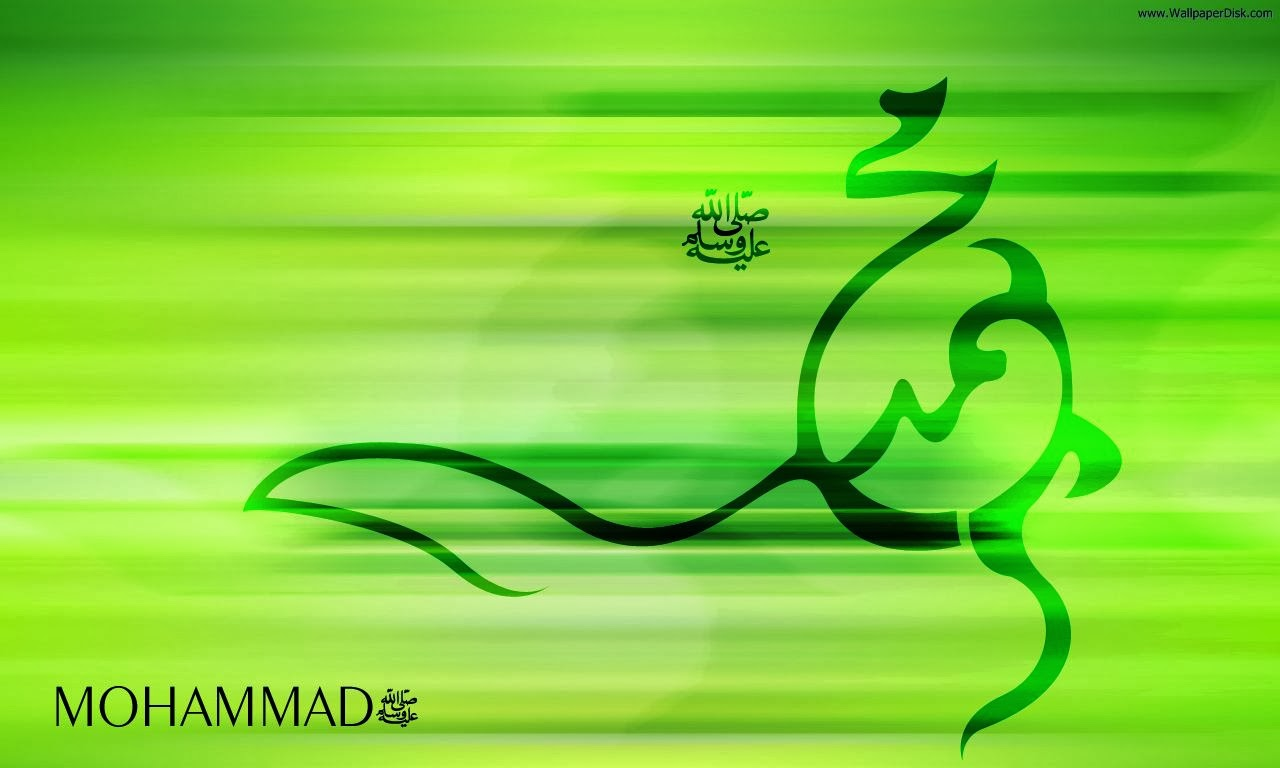 Name of muhammad saw wallpapers free download unique - A and s name wallpaper ...