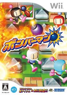 [Wii]Bomberman Blast[ ボンバーマン] (JPN) ISO Download