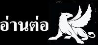 http://pirateonepiece.blogspot.com/2011/06/wanted-movie-11-bazu.html