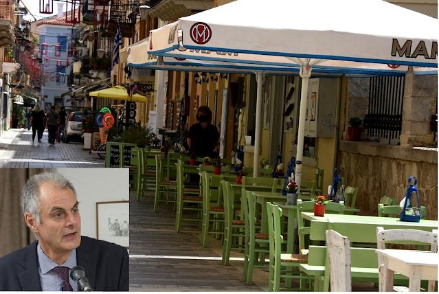 Γκιόλας προς ΥΠΕΝ: Nα δοθεί παράταση χρόνου πληρωμών από τη ΔΕΔΔΗΕ προς τις επιχειρησεις εστίασης Ναυπλίου