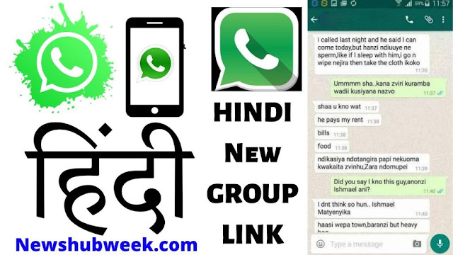 Join 2001+ Hindi Whatsapp group link 2020