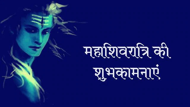 mahashivratri images,mahashivratri images hd,mahashivratri images 2020,mahashivratri images hd download,mahashivratri images download,mahashivratri image in hindi,mahashivratri image in marathi,mahashivratri images and wishes,mahashivratri images and status,mahashivratri image and shayari,mahashivratri images bengali,mahashivratri background image,mahashivratri badhai image,mahashivratri bholenath image,mahashivratri best image,mahashivratri bhole image,mahashivratri big image,mahashivratri banner images,mahashivratri beautiful images,mahashivratri bhang images,mahashivratri celebration images,mahashivratri cartoon images,share chat mahashivratri images,mahashivratri image download hd,mahashivratri image download free,mahashivratri image dp,mahashivaratri image download,Maha Shivaratri Images For Whatsaap