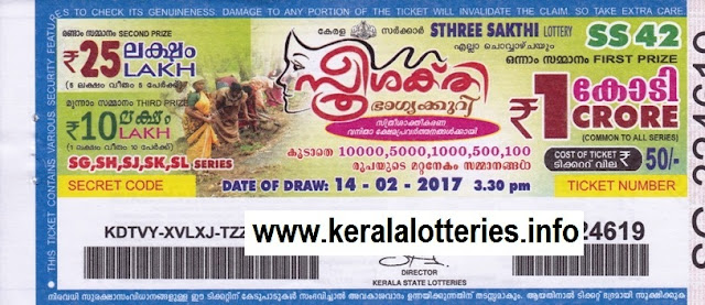 Kerala Lottery Result Live of Sthree Sakthi (SS-48) on 28 March 2017