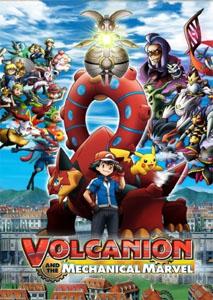 Pokemon The Movie Volcanion and the Mechanical Marvel (2016) โวเคเนียน กับจักรกลปริศนามา HD