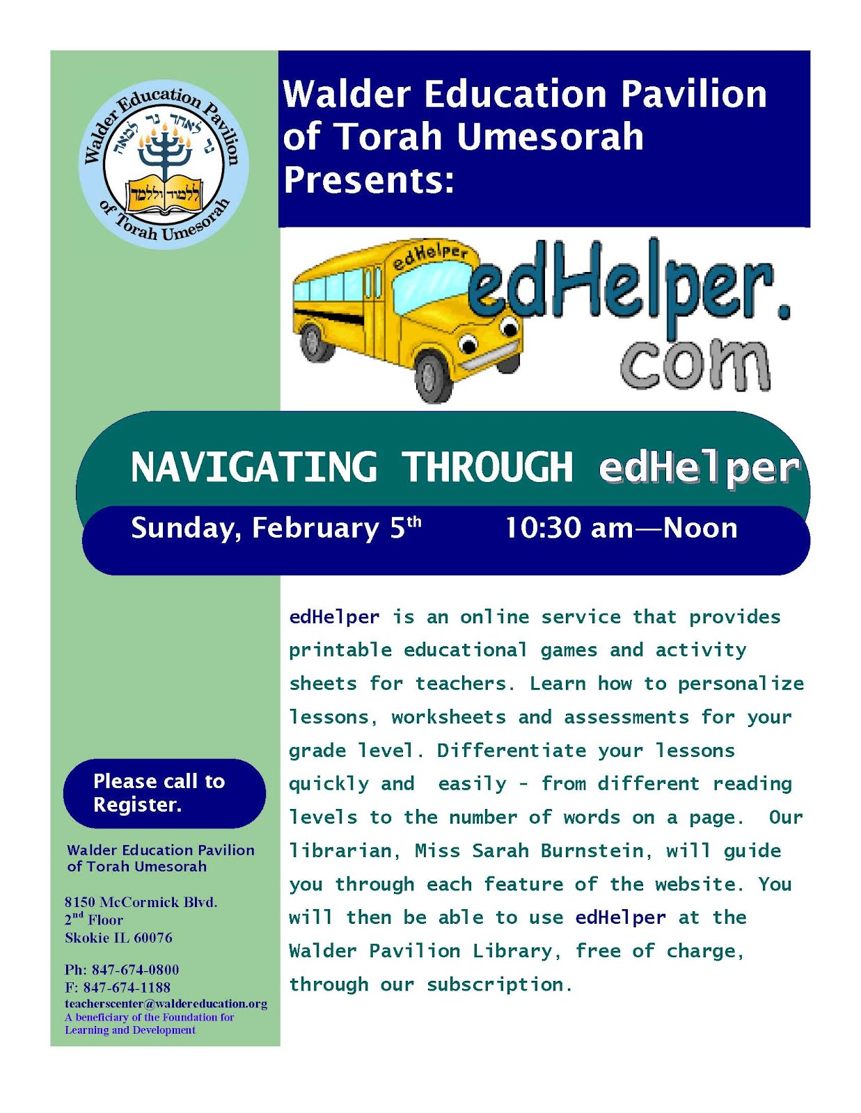 Walder Education Pavilion Of Torah Umesorah February