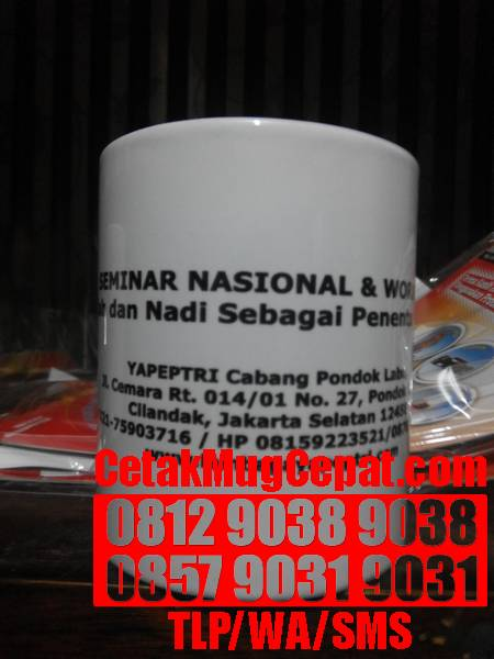 MESIN PRESS MUG MURAH