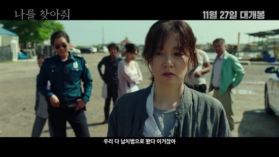 Makna dan Pesan Film Korea Bring Me Home