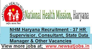 NHM-Haryana-37-Recruitment
